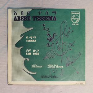 Abebe Tessema 7 inch record
