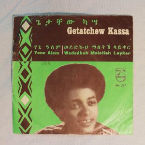 Getatchew Kassa 7 inch record