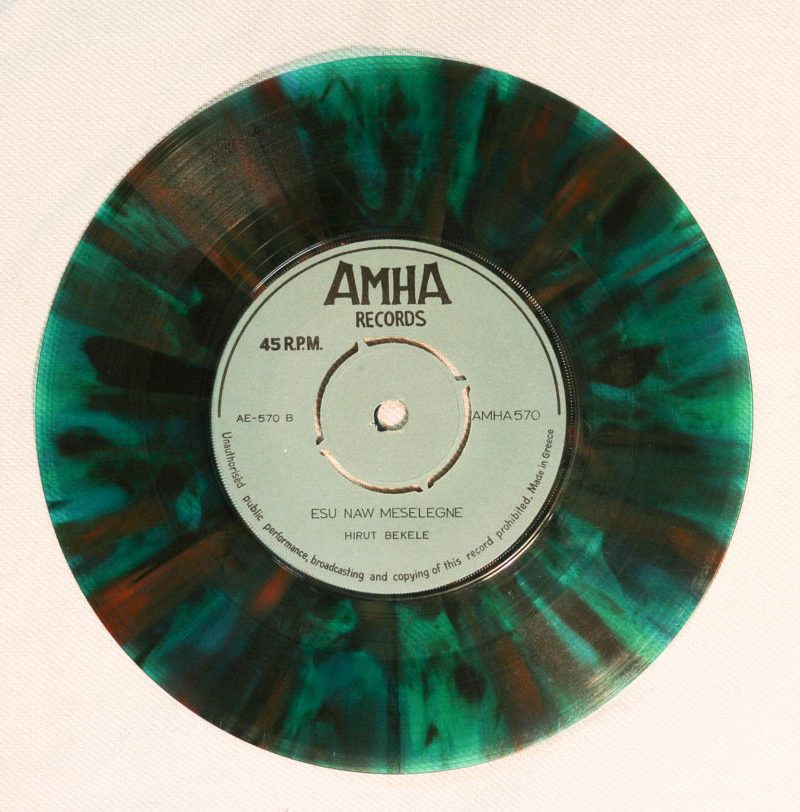 Hirut Bekele 7 inch record 2