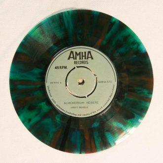 Hirut Bekele 7 inch record