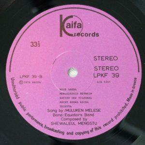 Muluken Melese LP album