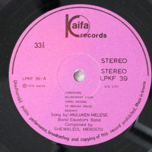 Muluken Melese LP record