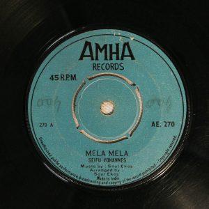 Seifu Yohannes 7 inch record