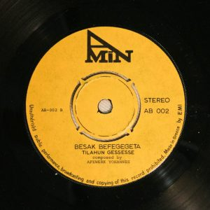 Tilahun Gessesse 7 inch record